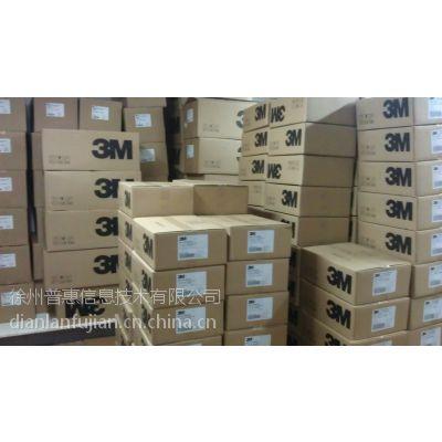 3M冷缩电缆终端接头,美国3M冷缩终端接头价格,3M冷缩电缆附件