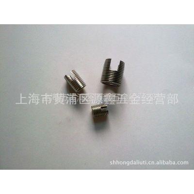 供应大量批发不锈钢303型开槽自攻螺套