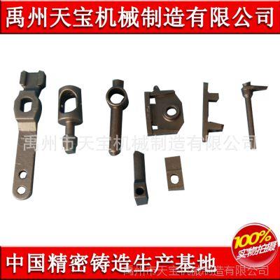 翻砂厂供应 铸造产品,碳钢铸造加工,灰铁铸造
