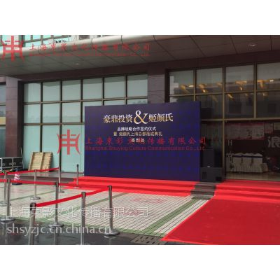 上海演出公司