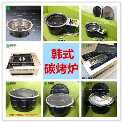 韩式商用烤肉炉烤肉机烧烤炉木炭烤肉炉烧烤架子商用抛光工艺