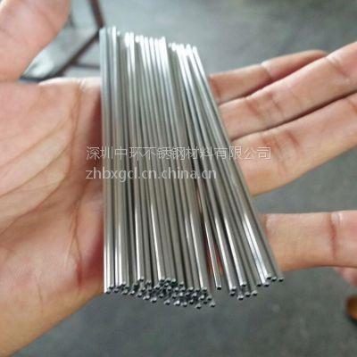 山东青岛SUS304不锈钢精密毛细管生产厂家