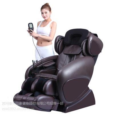 春天印象厂家直销乳山市红外理疗智能全身按摩椅