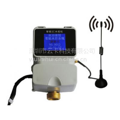 云卡科技无线液晶显示水控机