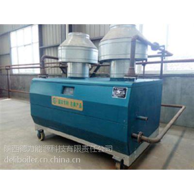 西安模块锅炉生产厂家|模块锅炉|陕西燃气模块锅炉(在线咨询)