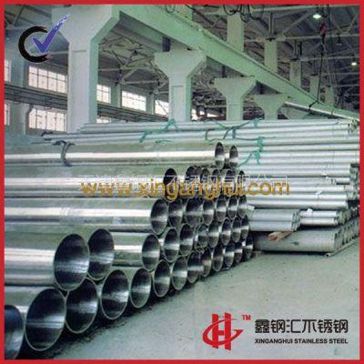供应天津AISI409不锈钢无缝管,不锈钢管批发加工