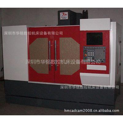 供应性价比极高的MVC-850A 立式三轴、四轴、五轴加工中心(硬轨)