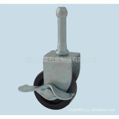 供应专业提供轻型 家具插杆PP脚轮 聚氨酯 PVC pom腳輪 家具脚 插杆