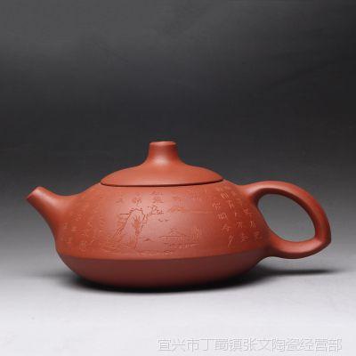 一公紫砂狂欢11.11宜兴正品原矿紫砂泥手工制作茶壶 清水泥思月壶