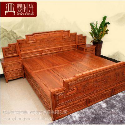 成都 仿古家具 中式家具 中式实木床 红木仿古双人床 雕花床家具
