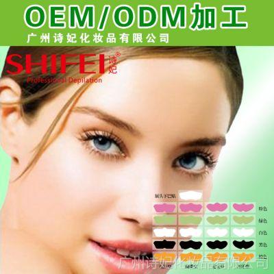 供应去黑头鼻帖代加工 直线黑色鼻贴 黑头鼻贴生产厂家 诗妃有限公司