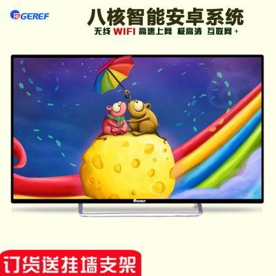 工厂直销新款防爆LED42寸液晶电视机智能WIFI全高清 超薄节能家居全国联保