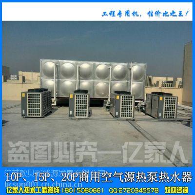3吨5吨8吨10吨太阳能空气能热水工程报价哪里找
