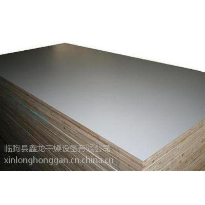 烘干|临朐鑫龙干燥|木材烘干