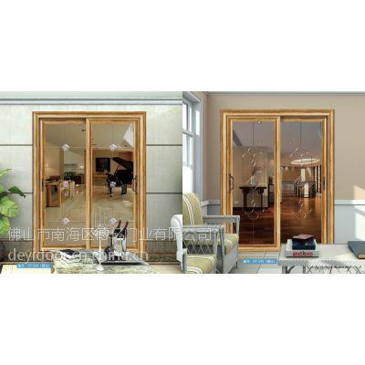 供应广东佛山高档的推拉门尺寸定做-室内推拉门效果图-铝合金门窗一线品牌厂家