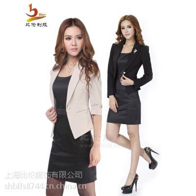 上海比伦量身定做女式职业装裙装 定制女装黑色小西服BL-ZY10