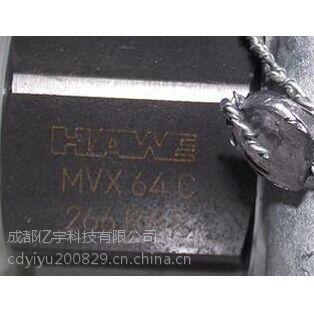 现货特供HAWE哈威MVX64C-266安全阀,库存多,随便订购