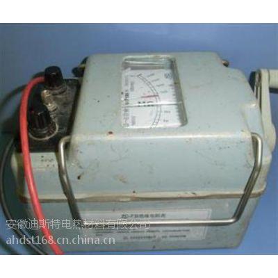 艾默生|安徽迪斯特电热材料|艾默生功率