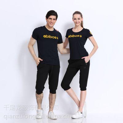 2016千足龙夏季情侣套装男女运动休闲套装运动短袖