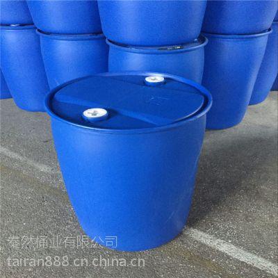 汉中18公斤内涂塑桶|200公斤食品桶|涂料储放|纯原料生产|