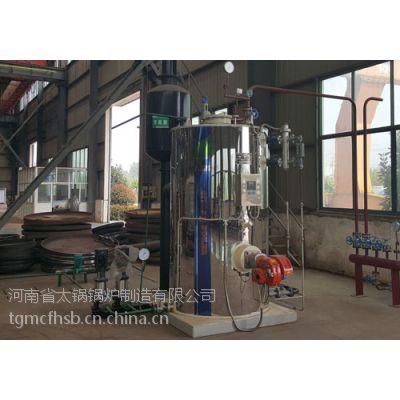 郑州哪里有卖燃气锅炉的?河南太康环保锅炉厂