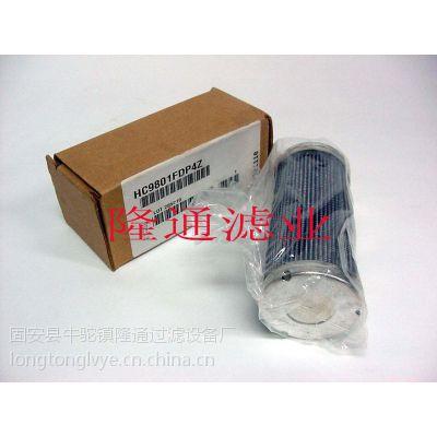 HC9801FDP4Z美国颇尔液压油滤芯加工