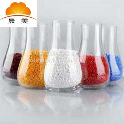 彩色管材PE母料,吹塑薄膜PE母粒,为塑料制品提供持久的表面防护