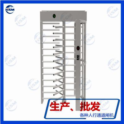 学校刷卡感应通道闸 单向立式不锈钢高旋转闸 HSM-ZZ鸿顺盟闸机厂家