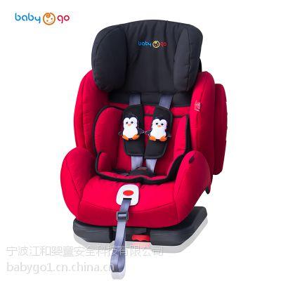 英国babygo***座椅领航员玛丽皇后红