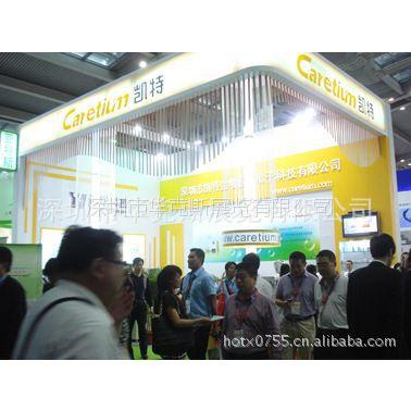 供应第14届深圳国际纺织面辅料展展位设计制作、展台设计装修