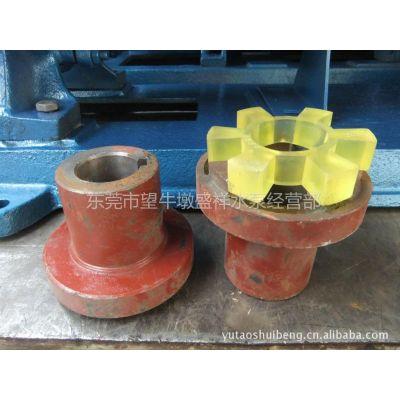 供应广州东莞各种型号机电,水泵配件,水泵的维修保养
