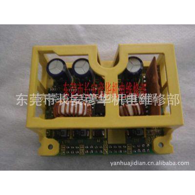供应现货FANUC发那科主机电源 A20B-8101-0180