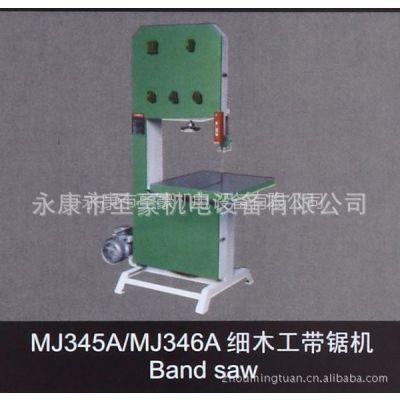 专业供应MJ345A/MJ346A细木工带锯机(图)