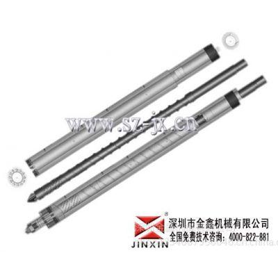 供应螺杆生产商-压铸机射嘴-塑料机械螺杆-金鑫性价比