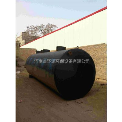 供应厂家供应中药原料污水处理 一体化碳钢污水处理设备