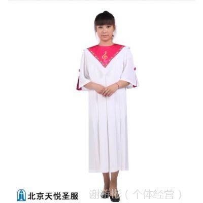 供应基督教诗班圣服短袖北京游彬之家圣诗袍夏装A016