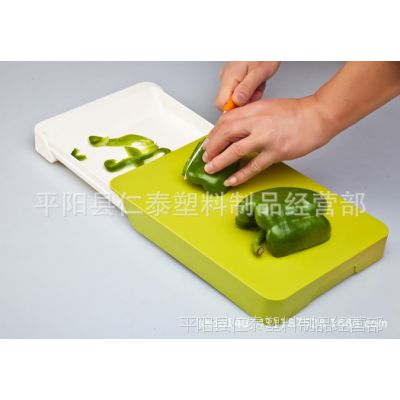 厨房用品小工具 多功能创意抽屉式收纳砧板 切菜板 案板 二合一
