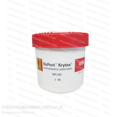 杜邦KRYTOX HTC 27/ 26半导体设备油脂