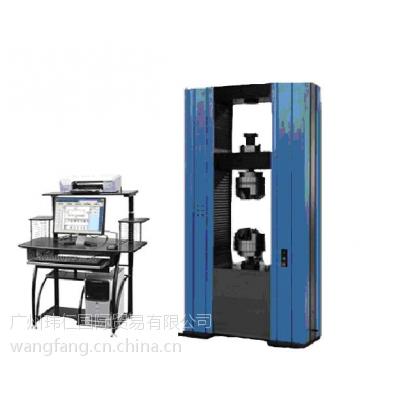 WDW-200E微机控制电子万能试验机