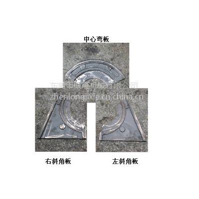 供应台湾甲富抛丸器叶轮边板