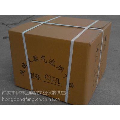 西安麒创BKH-20C玻璃仪器气流烘干器