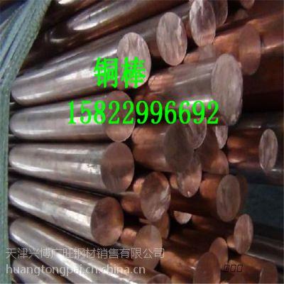 【QBe2铍铜棒批发%QBe1.7铍铜棒价格】