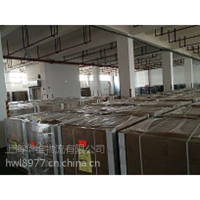 代理矿泉水天然饮用水进口到上海港报关物流公司