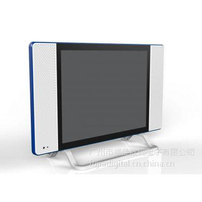 厂家直销15寸12V直流LED液晶电视机多颜色可选