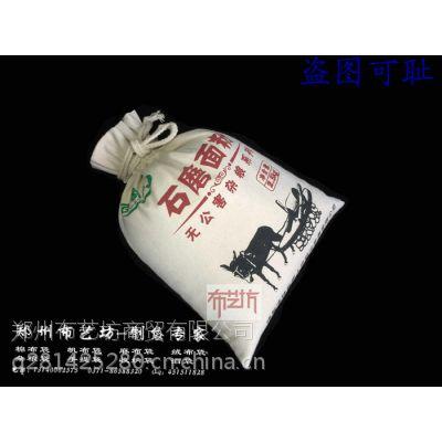 绿色有机粮食袋 大米小米袋定做 杂粮袋厂家