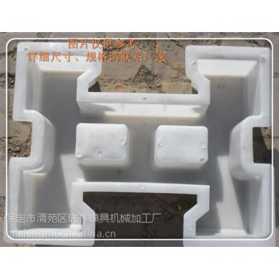 瑞祥模具(在线咨询)、荆州连锁护坡模具、生态连锁护坡模具