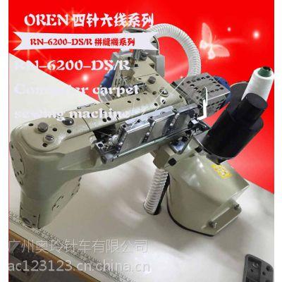 厂家直销奥玲进口 四针六线缝纫机 专用于潜水料工厂 RN-6200工业缝纫机