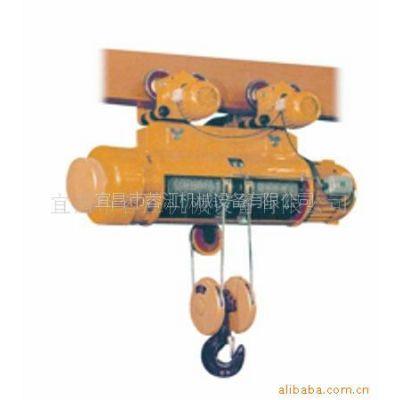 批发供应CD1MD1型10T钢丝绳电动葫芦