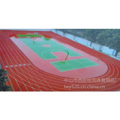 供应珠海EPDM塑胶塑胶跑道,中小学epdm塑胶跑道施工方案,跑道施工画线