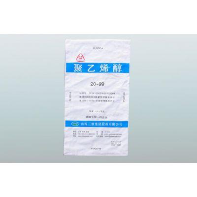 供应山西华维公司塑料包装产品